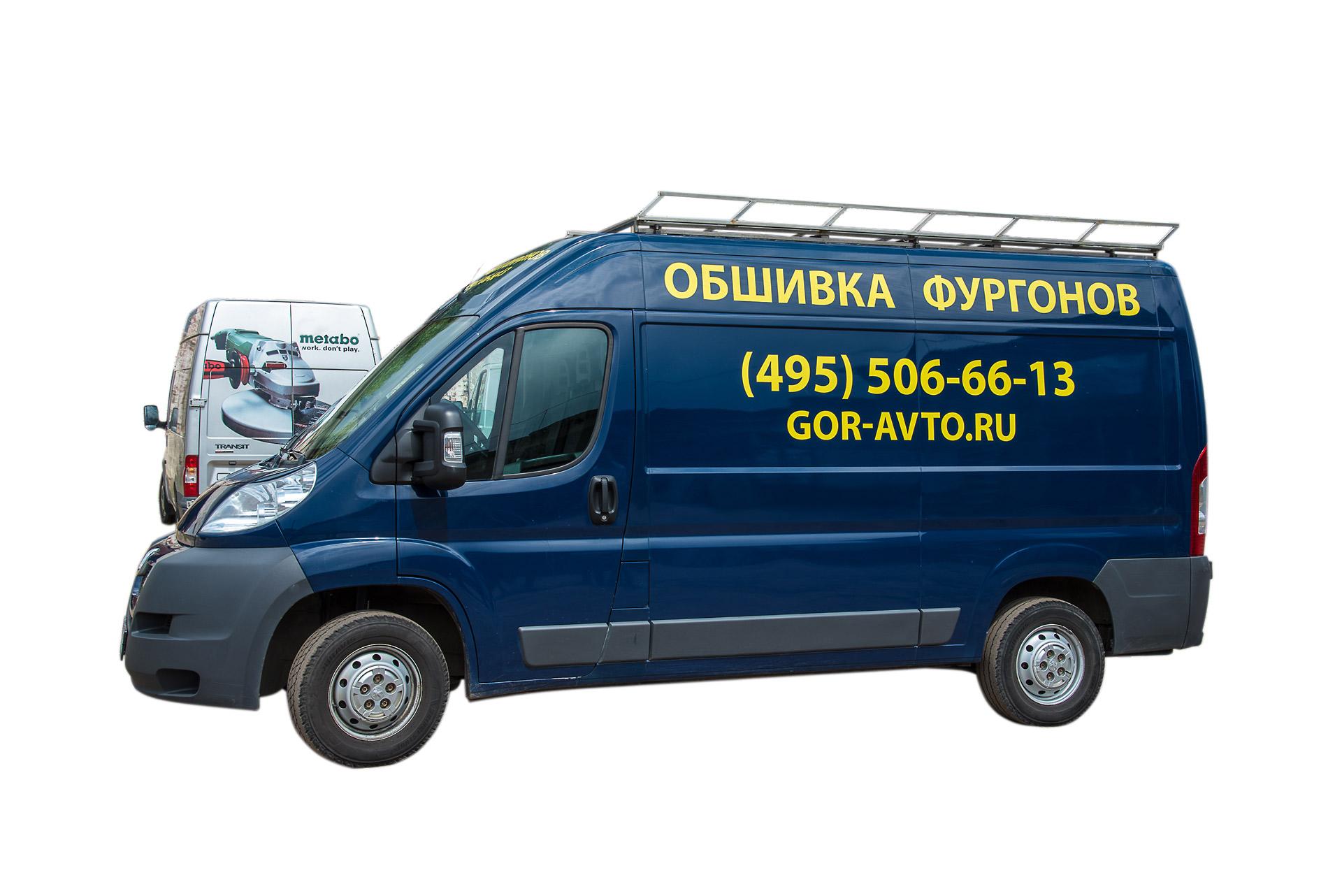 реклама на коммерческом транспорте