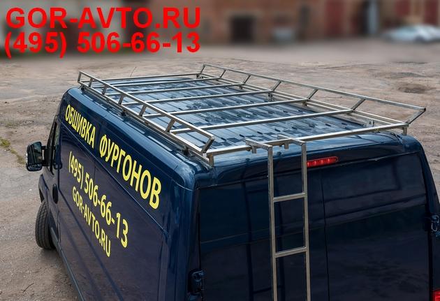 Изготовление багажника и лестницы на фургон