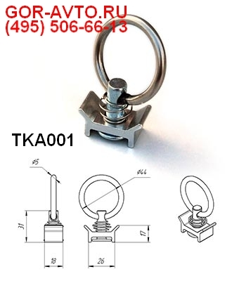 TKA001