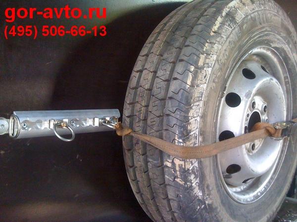 оборудование крепления запасного колеса