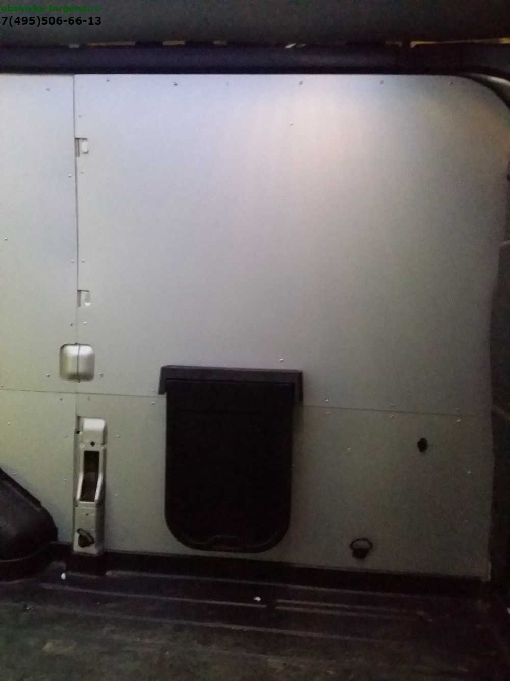 стол и мебель в фургон