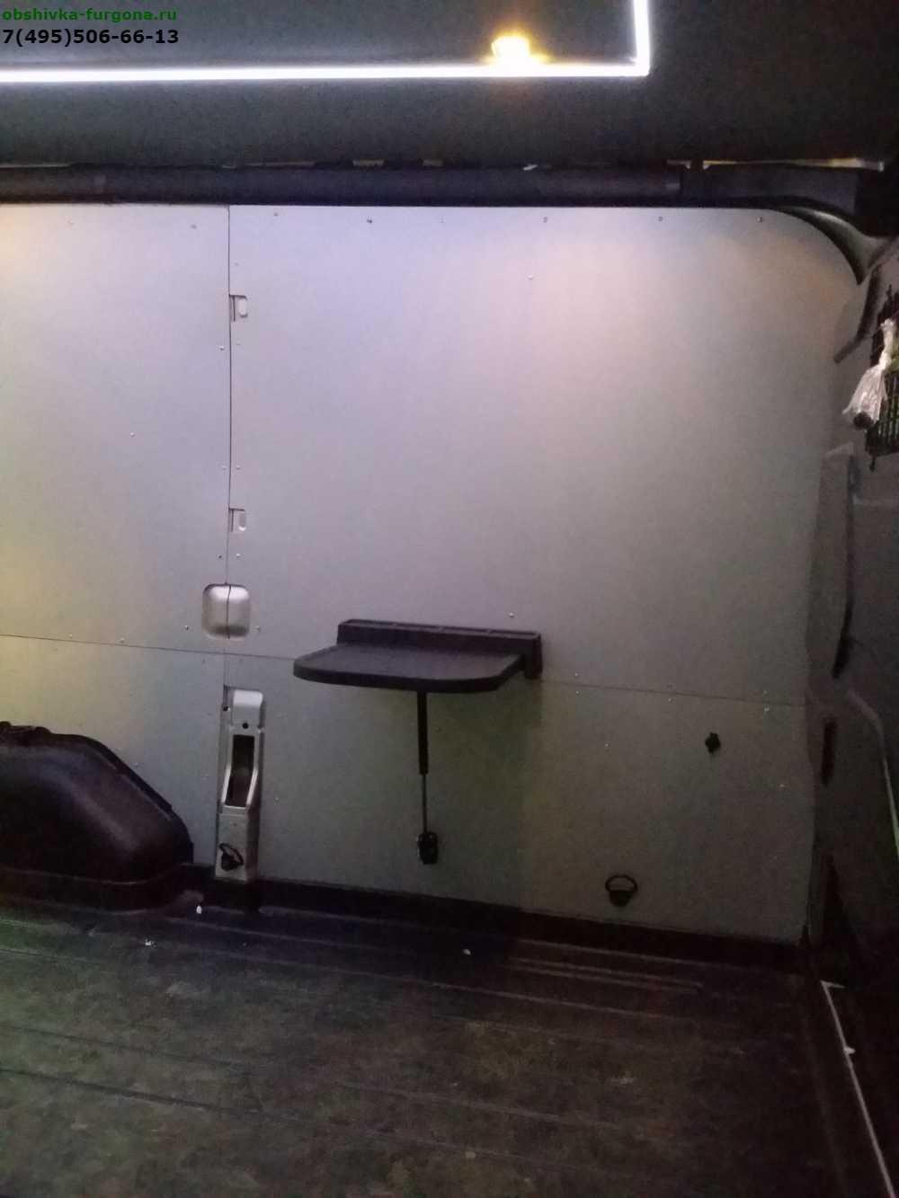 мебель для фургонов
