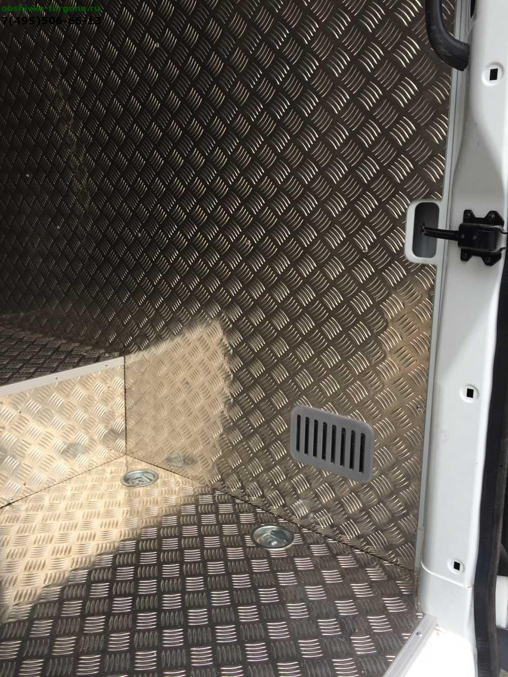 алюминиевые уголки для защиты колесных арок и порогов