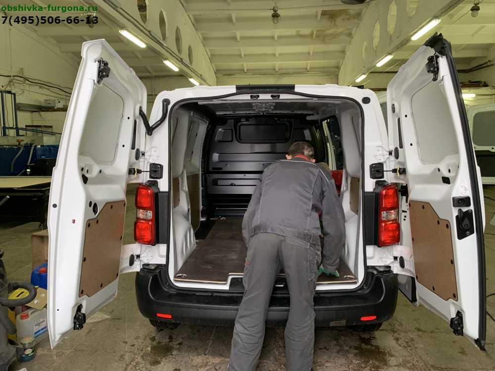 Обивка пола в фургоне Ситроен