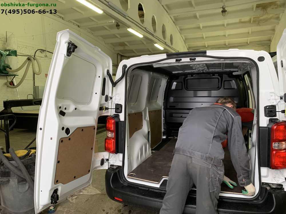ремонт кузова фургона