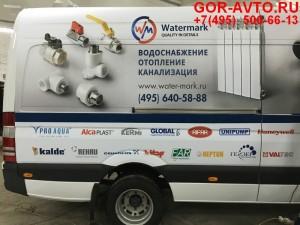 reklama-na-furgon1